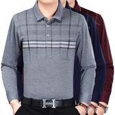 爸爸裝春秋中年男士大碼長袖t恤 中老年真口袋體恤打底polo衫男裝