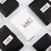 卡杰密碼本女韓國創意便攜式辦公小日記本帶鎖小清新少女可愛
