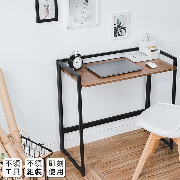 威瑪索 極簡工作桌/書桌/辦公桌/免組裝折疊桌-寬85深37高80cm