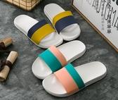 家用家居防滑情侶涼拖鞋夏季居家潮一男一女拖鞋室內軟底托鞋外穿