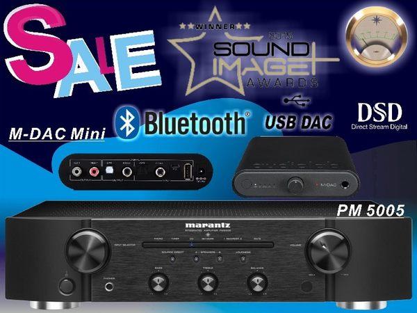 盛昱音響【 MARANTZ + AUDIOLAB】M-DAC MINI 解碼器 + PM5005 綜合擴大機 / 現貨可自取