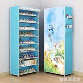 鞋櫃簡易鞋架防塵組合布鞋櫃收納架創意鞋櫃加固門廳宿舍時尚 QG11227『樂愛居家館』