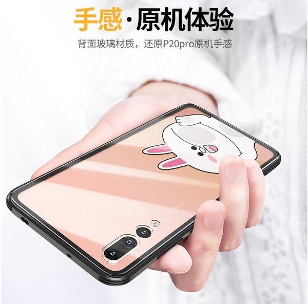 華為P20 Pro個性創意潮牌手機殼磨砂矽膠全包帶掛繩保護套P20創意超薄保護套新款手機套