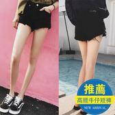 【雙11折300】黑色牛仔短褲女高腰破洞闊腳chic顯瘦熱褲潮