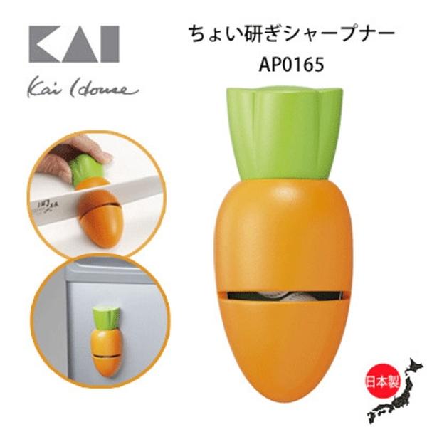 【日本製】【貝印】KaiHouse Select 迷你磨菜刀器 AP0165(一組:10個) SD-1440-10 - 日本製 熱銷