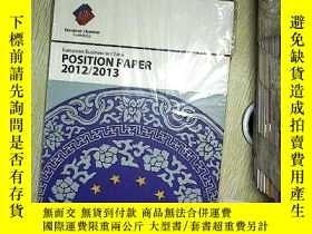 二手書博民逛書店European罕見business in china position paper2012 2013 .Y2
