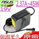 ASUS 2.37A, 45W 變壓器(...