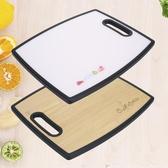 生熟兩用砧板抗菌防霉切菜板雙面分類寶寶輔食廚房家用加厚竹案板
