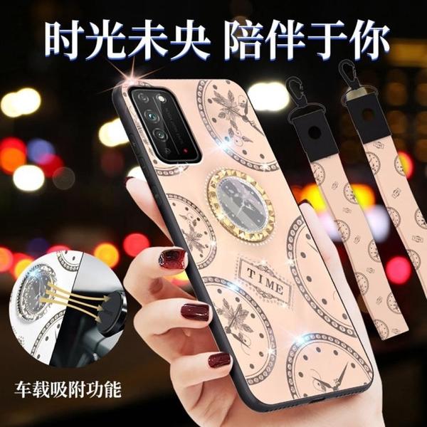 時尚鐘錶殼 華為 榮耀X10 手機殼 榮耀 Honor X10 奢華 鑲鑽車載磁吸指環支架 保護殼 吊繩 手機保護套