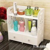 首飾化妝品收納盒小抽屜歐式衛生間梳妝台桌面整理盒護膚品收納架【korea時尚記】