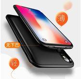 蘋果X 背夾行動電源 便攜超薄 iphoneX專用手機電池移動電源