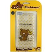 Rilakkuma 拉拉熊/懶懶熊 HTC One E8 彩繪透明保護軟套