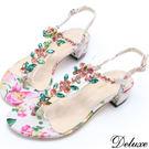 【Deluxe】全真皮繽紛華麗奧地利精緻水鑽涼跟鞋(粉)