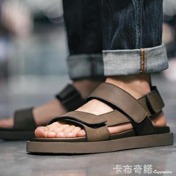 男士涼鞋新款夏季軟底潮流沙灘鞋休閒防滑耐磨外穿涼拖鞋 卡布奇诺