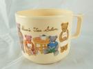 【震撼精品百貨】Bear's Tea Salon 熊~塑膠杯『團聚-米黃』