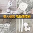電動清潔刷日本無線電動清潔刷子多功能地板...