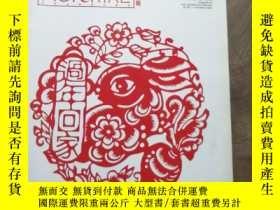 二手書博民逛書店罕見山東畫報2011年第1期Y403679