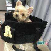 寵物外出包 寵物背包狗狗便攜包手提單肩包貓包外出貓咪袋子狗背包外出斜跨包JY