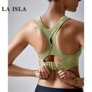 運動內衣女高強度防震跑步薄款防下垂大胸罩背心健身bra大碼文胸【左岸男裝】