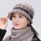 保暖帽兔毛帽子女圍巾套裝中老年冬季保暖媽媽盆帽老太太加絨針織毛線 快速出貨