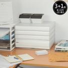 公文櫃 辦公收納 文件櫃【R0152】A4 4抽橫式資料櫃DDH-113 樹德 MIT台灣製 收納專科