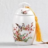 茶葉罐-龍頭蓋大容量密封保存陶瓷泡茶品茗花茶罐5款69ab5【時尚巴黎】