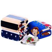 夏季毯子珊瑚法蘭絨小毛毯加厚床單單人薄款空調午睡毛巾夏涼被子 igo