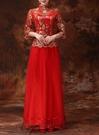 (45 Design)  新款旗袍新娘修身複古敬酒禮服旗袍長款演出結婚旗袍