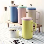 優惠快速出貨-法式陶瓷過濾壓濾壺家用咖啡發法壓壺簡易壓茶沖咖啡器具