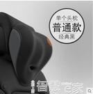 汽車頭枕 汽車頭枕護頸枕車用座椅靠枕電動按摩記憶棉車內頸椎枕頭腰靠 【99免運】