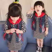 萬聖節狂歡   女童春裝套裝2018新款牛仔馬甲裙套裝3兩件套2-7周歲兒童寶寶童裝  無糖工作室