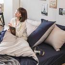 床包兩用被組 / 雙人加大【撞色系列-紳士藍】含兩件枕套  100%精梳棉  戀家小舖AAA315