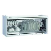 【系統家具】喜特麗JT-3680Q-懸掛式烘碗機