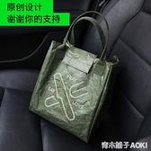 VM原創設計保溫袋便當包手提餐包袋杜邦紙袋冷藏袋保冷飯盒袋大號 青木鋪子