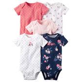 美國Carter's卡特童裝 女寶寶 短袖純棉活肩包屁衣 五件組 白點點【CA126G826】