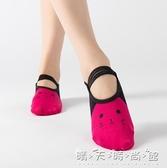 瑜伽襪新款瑜伽襪初學者防滑女士硅膠成人舞蹈襪春夏專業地板襪室內襪子 晴天時尚館