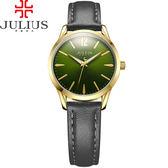 JULIUS 聚利時 微星綻耀彎針設計皮帶腕錶-暗夜綠/30mm 【JA-983LB】