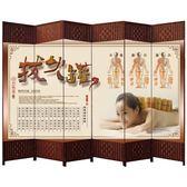 訂製養生屏風隔斷簡約現代折屏布藝折疊移動推拉雙面客廳簡易門簾裝飾  IGO
