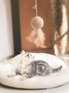 逗貓棒貓玩具羽毛鈴鐺老鼠貓貓自嗨神器小貓玩具幼貓用品貓咪玩具 秋季新品