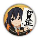 【2012國際書展】K-ON!輕音部-小別針胸章-(2)-12 (一掛36個)