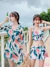 泳裝 溫泉泳衣女三件套 2020新款網紅款韓國性感可愛日繫保守分體泳衣一次元