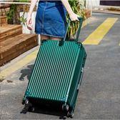 鋁框拉桿箱萬向輪20復古直角行李箱