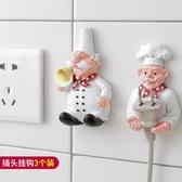卡通小熊樹脂插頭掛鉤 電源插頭收納掛鉤項鍊收納鉤浴室廚房掛鉤