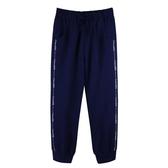 『小鱷魚童裝』棉質長褲(08號~18號)555604