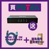 【送HDMI 1.4線】PSTEK 一進二出HDMI廣播分配器 HSP-6082