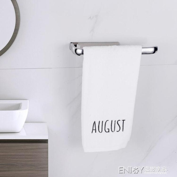 溫潔爾浴室不銹鋼掛毛巾架免打孔衛生間單桿免釘廚房抹布架吸盤式 檸檬衣舎
