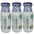 【0819購物商城】三灣鄉農會 三灣梨玉露(24瓶/箱)