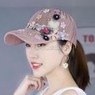 帽子女花朵鏤空鴨舌帽夏季薄款透氣網眼針織洋氣棒球帽遮陽帽戶外 快速出貨