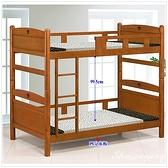 ~水晶晶 傢俱 ~HT1596 3 派克3 5 尺柚木色高間距雙層床不含床墊