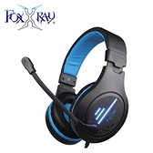 【FOXXRAY 狐鐳】流聲響狐 USB電競耳機麥克風(FXR-SAU-26)